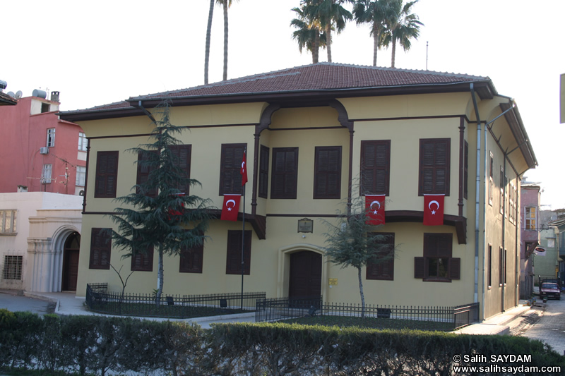 The Ataturk Museum of Art and Science (Ataturk House) Photo Gallery (Adana)