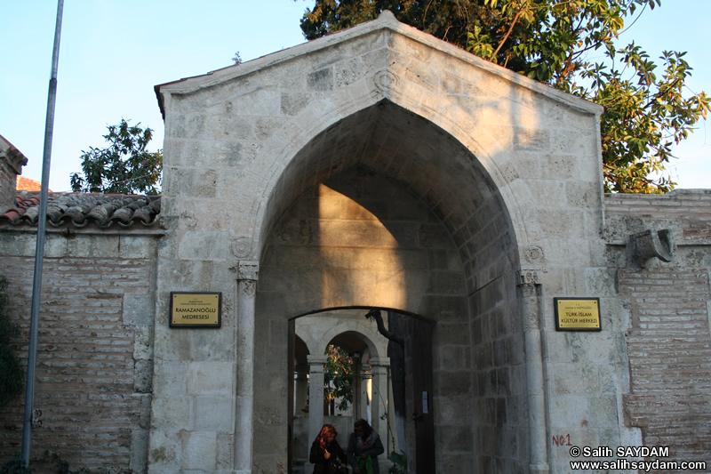 Ramazanoglu School of Theology (Medrese) Photo Gallery (Adana)