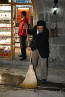 Erzurum Portrait Photo Gallery 2 (Tashan)